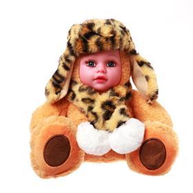 Мягкая игрушка «Кукла в шапке»