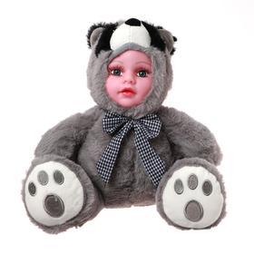 Мягкая кукла «Енот», цвета МИКС
