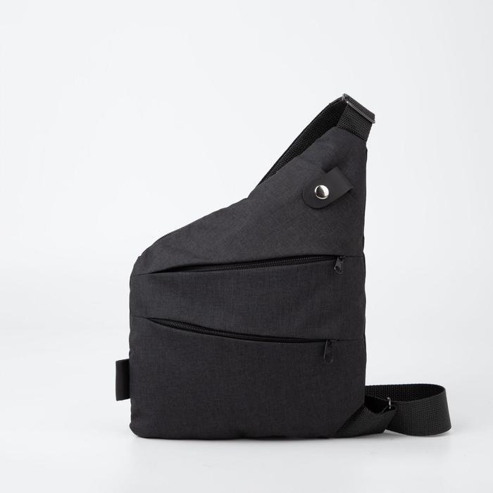 Сумка-слинг, отдел на молнии, 3 наружных кармана, цвет чёрный - фото 1673544