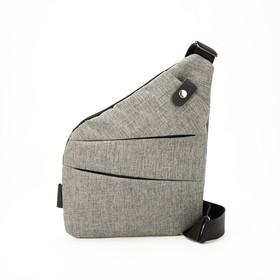 Сумка-слинг, отдел на молнии, 3 наружных кармана, цвет серый