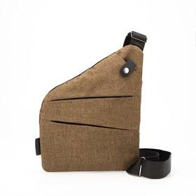 Сумка-слинг, отдел на молнии, 3 наружных кармана, цвет коричневый