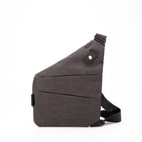 Сумка-слинг, отдел на молнии, 3 наружных кармана, цвет тёмно-серый