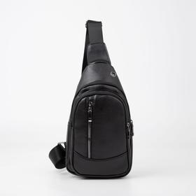 Сумка-слинг, 2 отдела на молниях, наружный карман, цвет чёрный