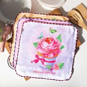 Набор салфеток для уборки «Любимая мамочка» 30х30 -3шт, микрофибра, п/э 200гр/м2