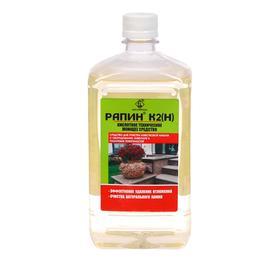 Моющее средство для очистки накипи Рапин К2 (Н), 1,1 кг