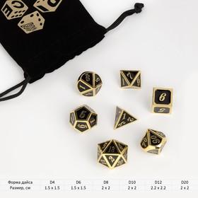 """Набор кубиков для D&D (Dungeons and Dragons, ДнД), серия: D&D, """"Золото"""", 7 шт"""