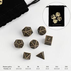 """Набор кубиков для D&D (Dungeons and Dragons, ДнД), серия: D&D, """"Яшма"""", 7 шт"""