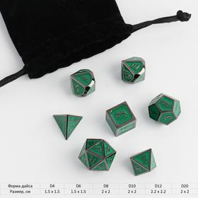 """Набор кубиков для D&D (Dungeons and Dragons, ДнД), серия: D&D, """"Изумруд"""", 7 шт"""