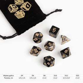 "Набор кубиков для D&D (Dungeons and Dragons, ДнД), серия: D&D, ""Туман"", 7 шт"