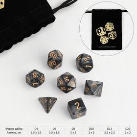 """Набор кубиков для D&D (Dungeons and Dragons, ДнД), серия: D&D, """"Перламутр"""", 7 шт"""