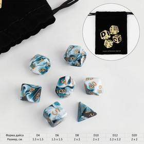 "Набор кубиков для D&D (Dungeons and Dragons, ДнД), серия: D&D, ""Мрамор"", 7 шт"
