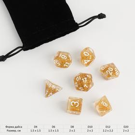"""Набор кубиков для D&D (Dungeons and Dragons, ДнД), серия: D&D, """"Янтарь"""", 7 шт"""