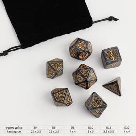 """Набор кубиков для D&D (Dungeons and Dragons, ДнД), серия: D&D, """"Топаз"""", 7 шт"""