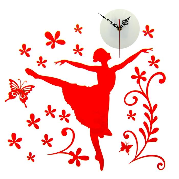 "Часы - наклейки на стену ""Балерина"""