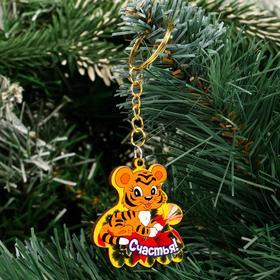 """Брелок """"Счастья!"""" тигр с колокольчиком, желтый фон в Донецке"""