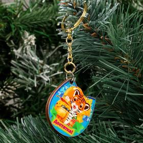 """Брелок """"Достатка!"""" подкова, тигр с медом в Донецке"""