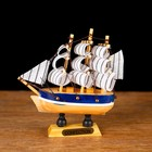 Корабль сувенирный малый «Трёхмачтовый», борта светлое дерево с белой полосой, паруса белые, 3 × 10 × 10 см