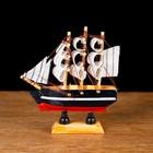 Корабль сувенирный малый «Трёхмачтовый», борта синие с белой полосой, паруса белые, 3 × 10 × 10 см