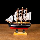 "Ship souvenir small ""three-masted"" depth blue with white stripe, sail white, 3 × 10 × 10 cm"