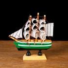 Корабль сувенирный малый «Трёхмачтовый», борта зелёные с белой полосой, паруса белые, 3 × 10 × 10 см