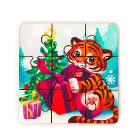 Пазл «Тигр с подарком» в Донецке