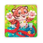 Пазл «Тигриный подарочек»