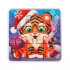 Пазл «Новогодний тигрёнок»