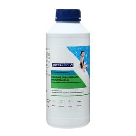 Альгицид для активного кислорода AstralPool для защиты от водорослей в бассейнах без хлора, 1 л