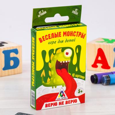 Настольная карточная игра «Веселые монстры»