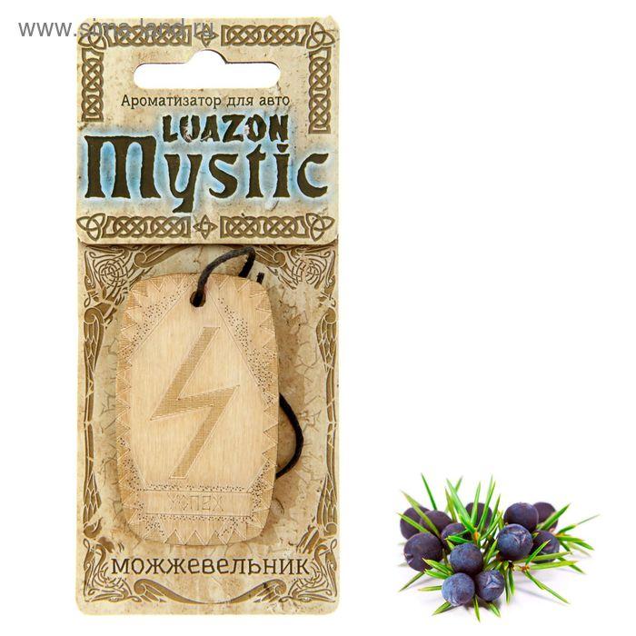 "Ароматизатор для авто Luazon Mystic руна ""Успех"", аромат можжевельник"