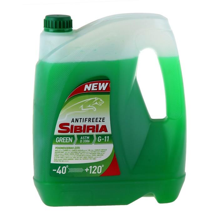 Антифриз SIBIRIA -40 зелёный, 5 кг