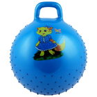 "Ball hopper with handle ""Boys and Girls"", massage, d=55 cm, 420 g MIX"