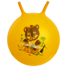 "The ball-grasshopper with horns ""Boys and Girls"", massage, d=65 cm, 600 g, MIX"