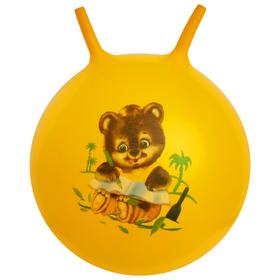 Мяч прыгун с рожками «Девчонки и Мальчишки», массажный, d=65 см, 600 г, МИКС