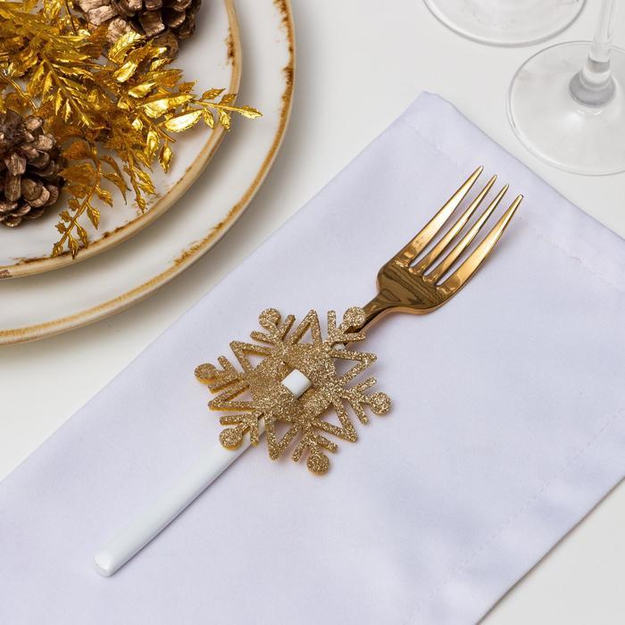 Набор для декора столовых предметов «Снежинка», 4 шт, цв. золото 6,5х7,5 см, 100% п/э, фетр 626098