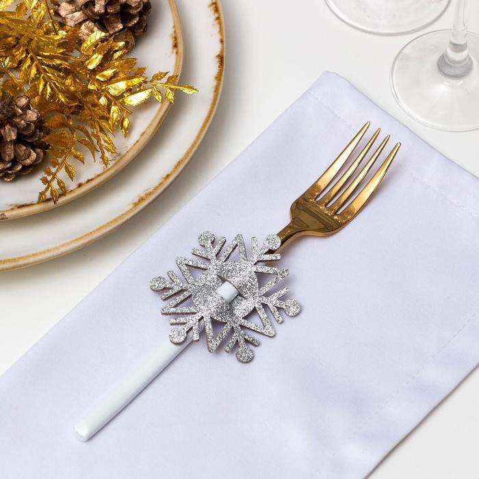 Набор для декора столовых предметов «Снежинка», 4 шт,цв. серебро 6,5х7,5 см, 100% п/э, фетр 626098