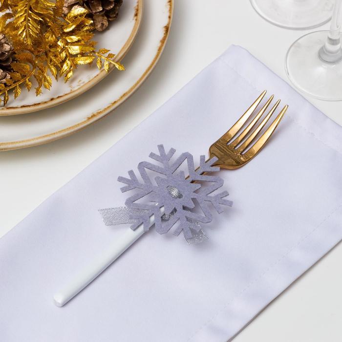 Набор для декора столовых предметов «Снежинка»,4 шт, серый 7х8 см 100% п/э, фетр