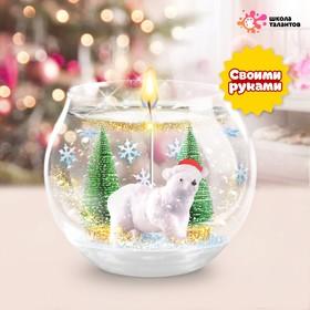 Набор для творчества «Новогодняя гелевая свеча своими руками. Мишка»