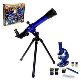 Набор ученого «Телескоп и Микроскоп», свет, 2 в 1 трансформируется, 3-х кратное увеличение