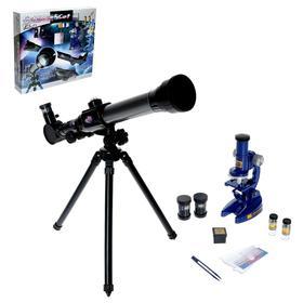Набор ученого «Телескоп и Микроскоп», свет, 3-х кратное увеличение