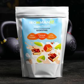 Коктейль протеиновый на растительном белке Ironman fit «Шоколад», 480 г