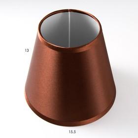 Abazhur E14 coffee 15,5x15,5x13,7 cm