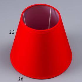 Abazhur E14 red 15.5x15,5x13,7 cm