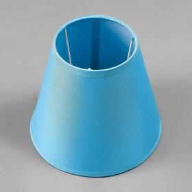 Abazhur E14 Blue 15,5x15,5x13,7 cm