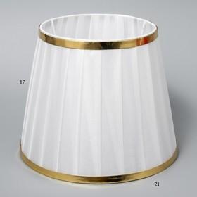Abazhur E27 white 17x17x21 cm