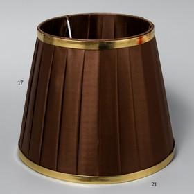 Abazhur E27 coffee 17x17x21 cm