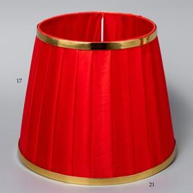 Abazhur E27 Red 17x17x21 cm