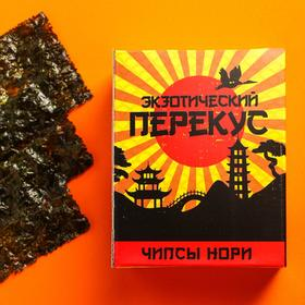 """Чипсы нори """"Экзотический перекус"""", 4,5 г"""