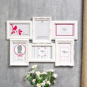 """Photo frame for 6 photos 10x15 cm """"Style"""" white"""