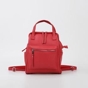 Рюкзак-сумка, отдел на молнии, 4 наружных кармана, цвет красный